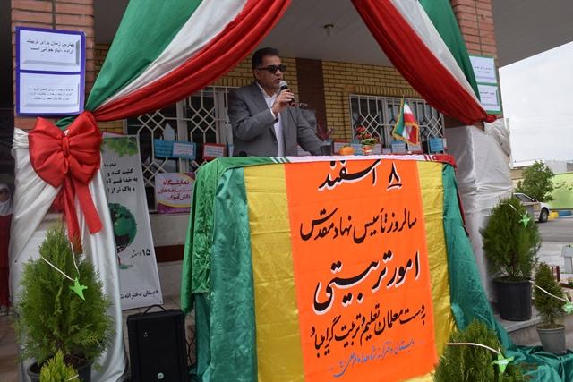 کاشت نهال به یاد مرحوم سید نقی نشاطیفر و جانباختگان سانحه هواپیمایی در مدرسه شاهد امام علی(ع) گچساران