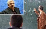 صدور احکام رتبهبندی معلمان تا ۴۵ روز دیگر+ جزییات/شرط رتبهبندی نیروهای اداری