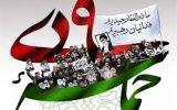 مسیرهای راهپیمایی ۹ دی گچساران اعلام شد