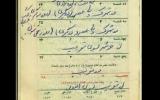 یادداشتهای شهید کهگیلویه و بویراحمدی از روزهای آزاد سازی خرمشهر+ تصاویر