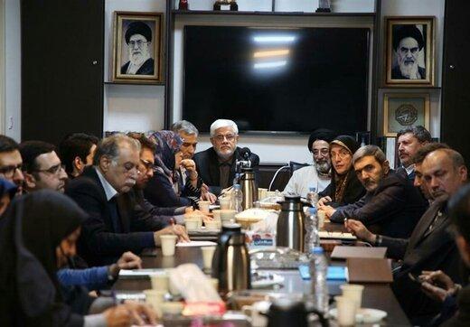 آغاز حیات نباتی شورای عالی سیاستگذاری اصلاحطلبان