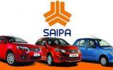 شرایط جدید پیش فروش مشارکت در تولید محصولات گروه خودروسازی سایپا+ لینک ثبت نام