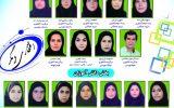 درخشش گچساران در پرسش مهر ریاست جمهوری+تصاویر و اسامی