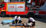 شرایط و نحوه استخدام زنان در آتش نشانی